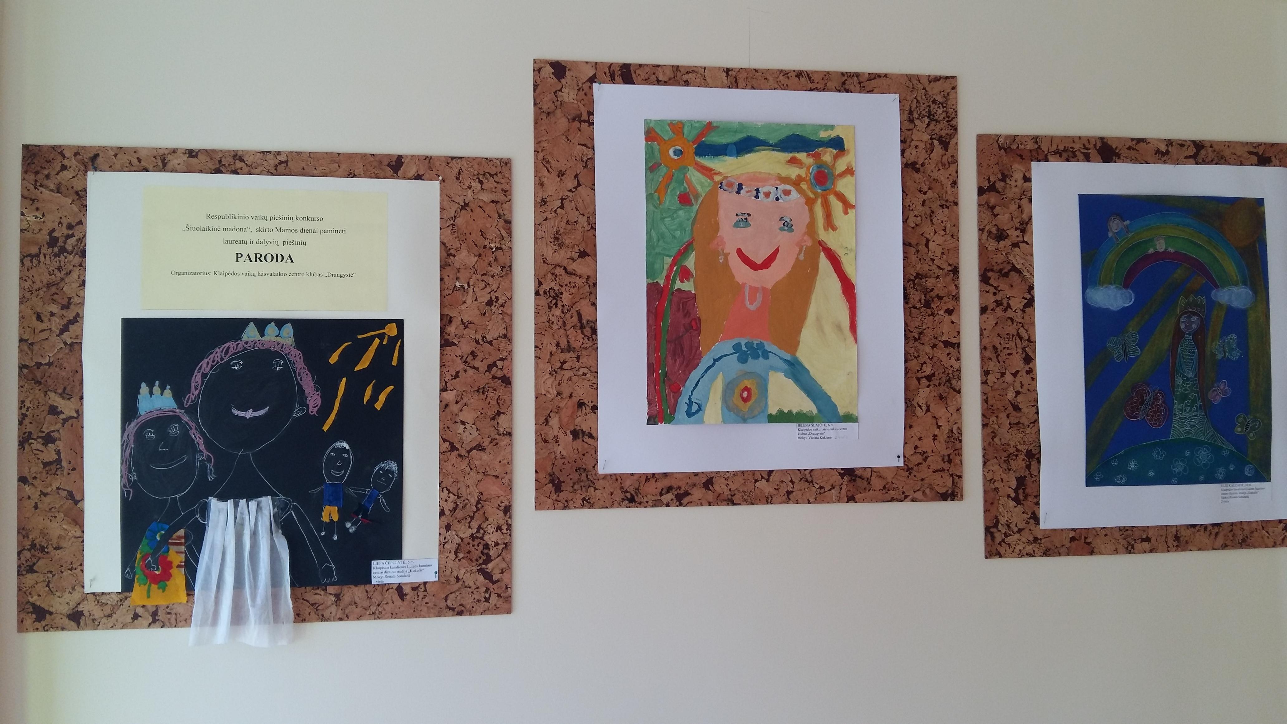 iuolaikinė madona 2017 (6)