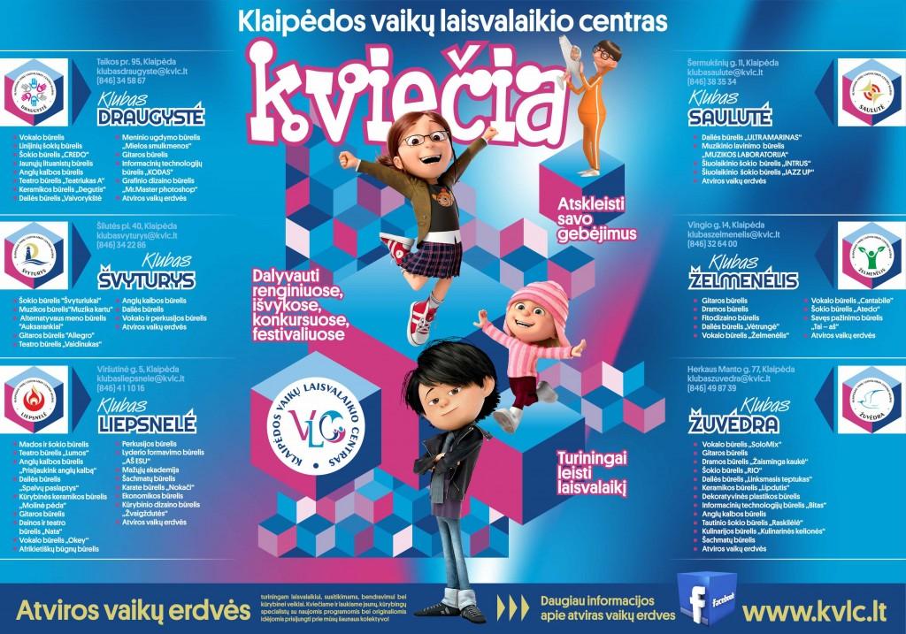PLAKATAS_SEZONAS_2015_2016_INTER_2