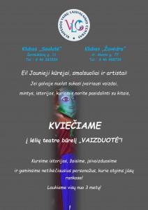 Lėlių teatro būrelis_afiša_Saulute_Zuvedra-1