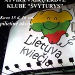 Kovas (4)